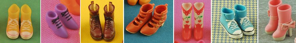 http://bla-bla-blythe.com/accessories/boots_ex.jpg