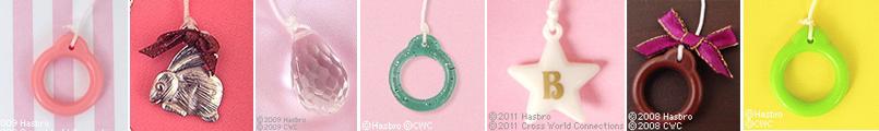 http://bla-bla-blythe.com/accessories/pullring_ex2.jpg