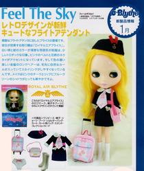 077 Feel The Sky oufit.jpg